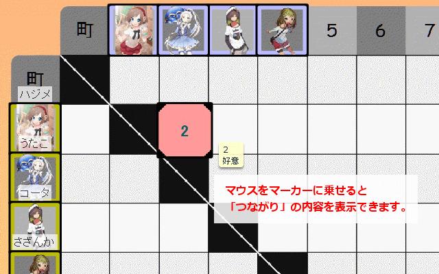 スクリーンショット_3