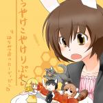 yukoya_hachimitsu_cover