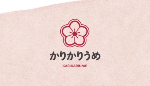 『ゆうやけこやけりぷれい 湖畔の秋』無料配布開始!